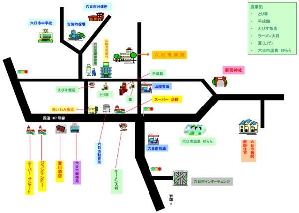 六日市病院周辺マップ
